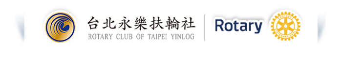 ROTARY CLUB OF TAIPEI YINLOG